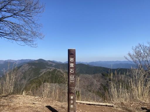 5/30(日)高水三山