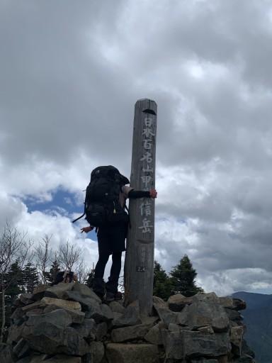 定員に達しました。7月17日、18日で甲武信ヶ岳へ行きます♫