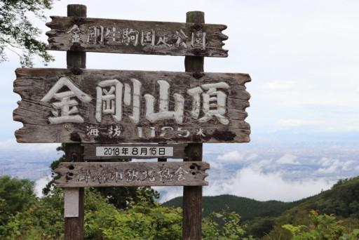 【大阪】7/22(木/祝日) 金剛山 細尾谷ルート