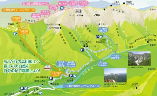 7月26日(月) 百名山 「谷川岳」