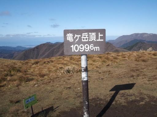 竜ヶ岳(三重県)登山