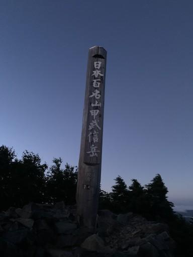 10月23日、24日、甲武信ヶ岳へご一緒しませんか♫