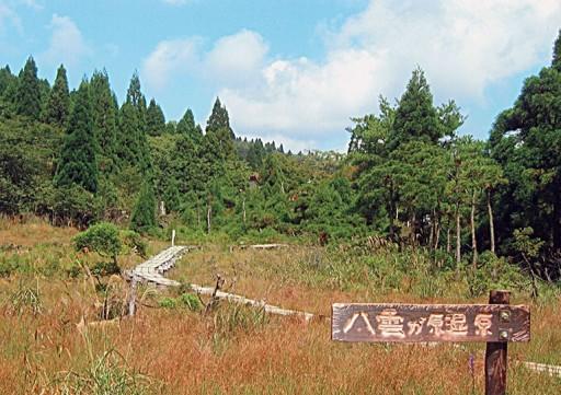 11月6-7日 八雲ヶ原でテント泊